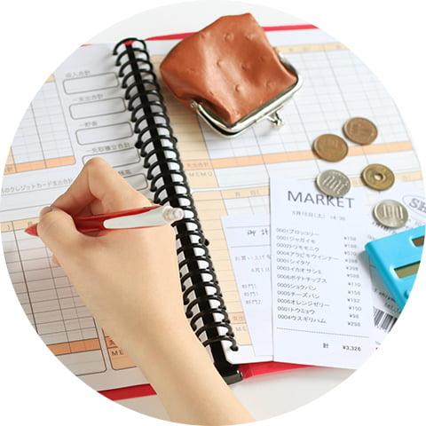 計画的なお金の使い方ができるから、無駄な散財が無くなる。